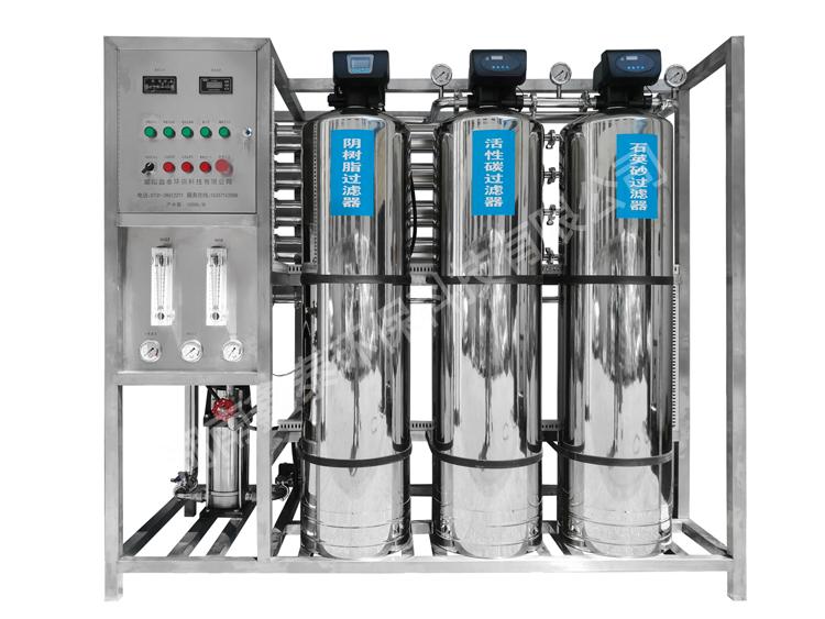 水处理设备 反渗透纯水设备 EDI工业纯水设备 超纯水设备 除铁锰过滤器 软化水设备 中水回用设备 超滤净水设备 去离子水设备 